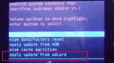 cara flash andromax g2 tanpa pc