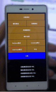 cara flash xiaomi redmi 3s