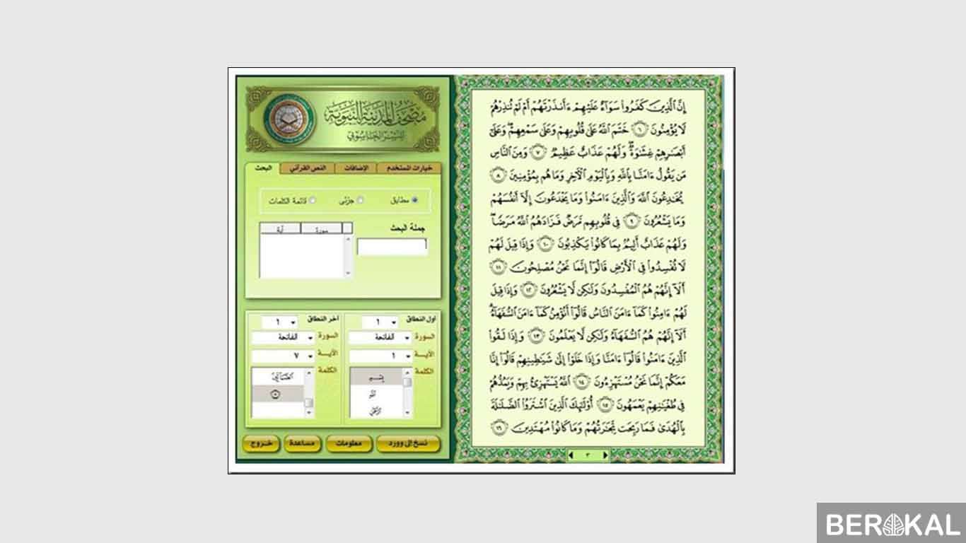 aplikasi alquran pc