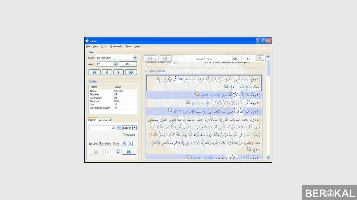 aplikasi audio terjemahan al quran