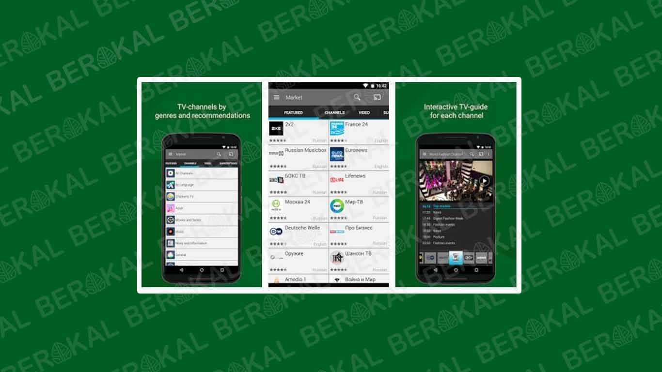 Aplikasi TV Indonesia Android SPB TV