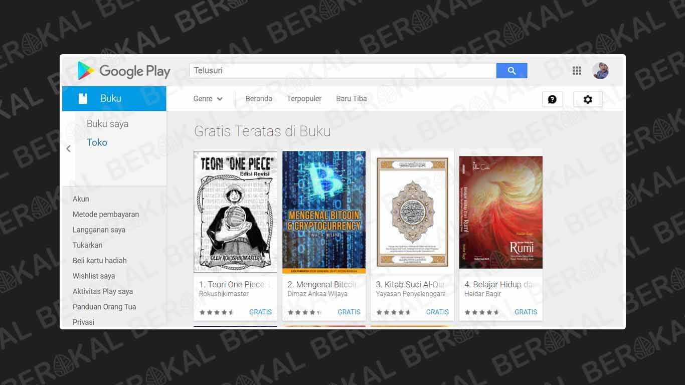 Google e-Bookstore