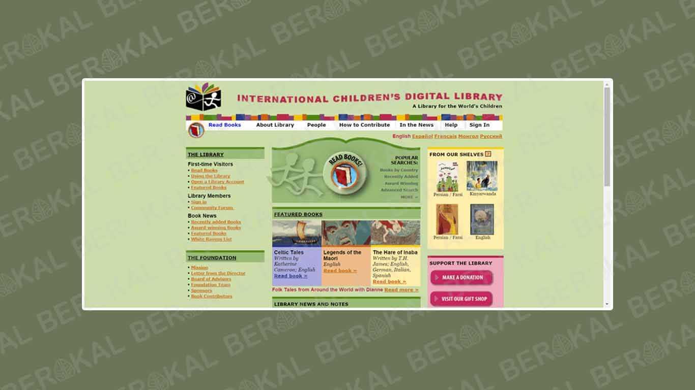 International Digital Children's Library
