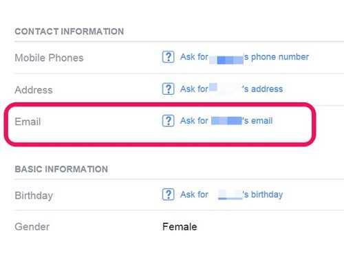 Cara melihat email orang lain