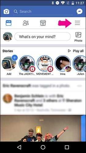 cara melihat riwayat pencarian di fb yang sudah dihapus