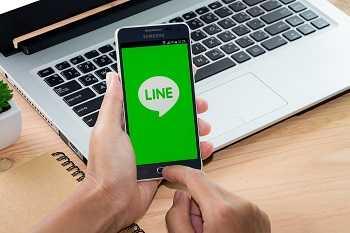cara mengganti id line official account