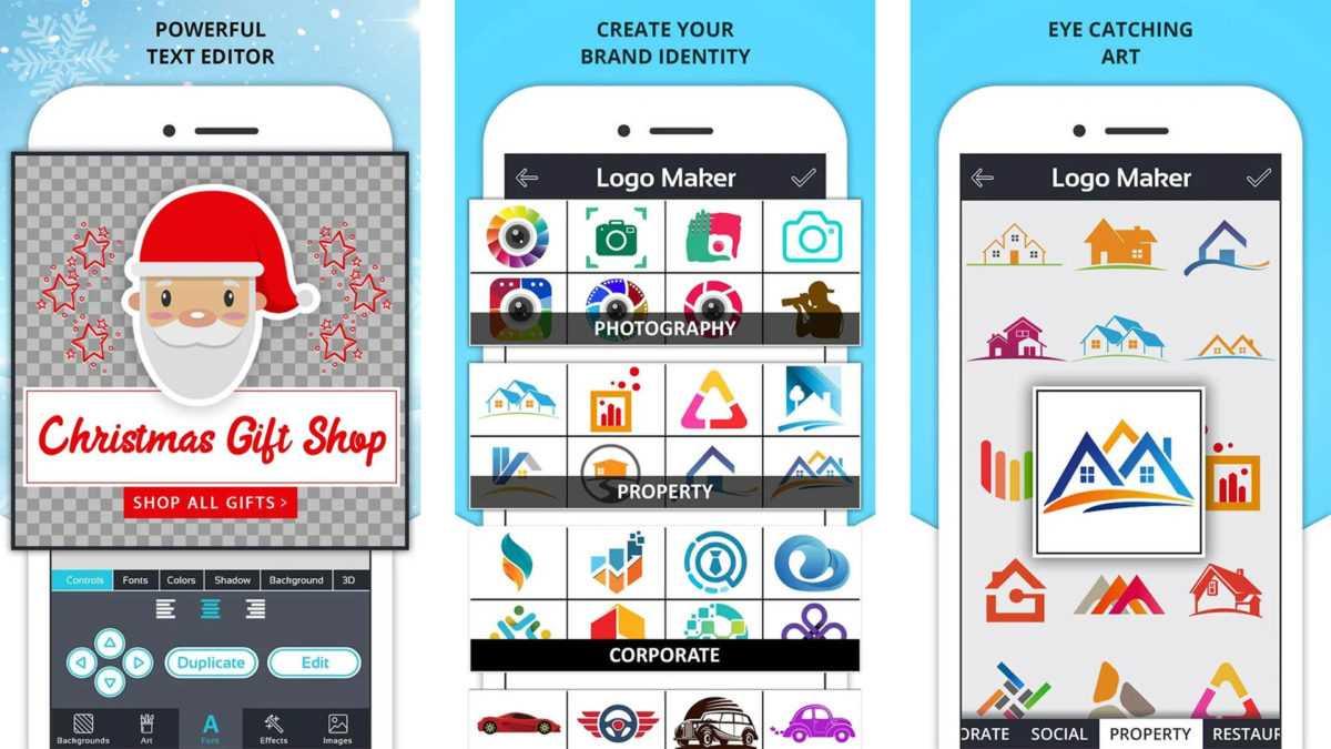 z mobile logo maker
